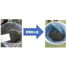 【混合事例】PPペレットとマスターバッチの混合 製品画像