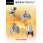 ダイヤフラムバルブ総合カタログ ※技術資料も収録 製品画像