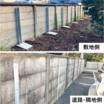 コンクリートブロック塀等耐震補強金具『FITパワー』万年塀対応型 製品画像