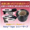 高性能ポリアミド系UDテープ『レニーテープ』 製品画像