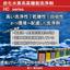 炭化水素系高機能洗浄剤『HC シリーズ』 製品画像