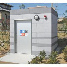 公園トイレ「MD TOILET」 製品画像