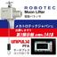 MECT2019に出展!サーボプレスコントローラ&電動バランサ 製品画像