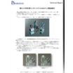 【技術資料】高トルク対応型インサートナットSSOIナット 製品画像