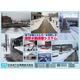 「無散水消雪・融雪システム」冬期の良好な路面状態を確保! 製品画像