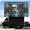 【レンタル】ビジョンカー『ビジョンムーバー シリーズ』 製品画像