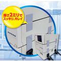 液クロなどのユニット積み重ねタイプの分析装置の地震対策に! 製品画像