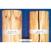 木材の加圧式保存処理 製品画像