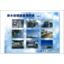 【事例集公開中】排水処理装置の施工・導入事例集 製品画像