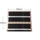 電気式エコ床暖房『プリマヴェーラ・ネオの特長』 製品画像