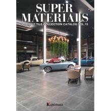 空間創造タイル建材コレクション「スーパーマテリアルズ」 製品画像
