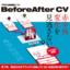 PDF比較検版ソフト『BeforeAfterCV』 製品画像