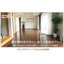 電気式・遠赤外線床暖房「エコ暖Ace」【施工事例集配布中!】 製品画像