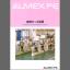 表面処理システム めっき装置 総合カタログ 製品画像