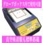グローブボックス内に設置可能!Smart卓上コーターTC-100 製品画像