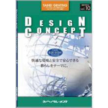 タイヘイグレーチング総合カタログ 製品画像