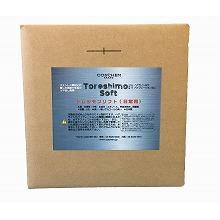 ステンレス用洗剤 トレシモンソフト 製品画像
