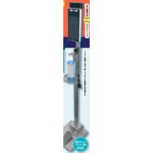 代理店募集:EG-Keeper 体温測定+消毒液スタンド一体型 製品画像