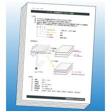 『CFRPの長物加工サービス』※お役立ち資料も無料進呈 製品画像