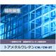 一液焼付け形 超耐候性ウレタン樹脂塗料「トアメタルウレタンCW」 製品画像