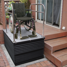 車いす用段差解消機『もちあげくん』※設置事例付き資料プレゼント 製品画像
