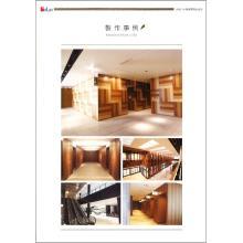 【製作事例集】ツキ板製品 製品画像
