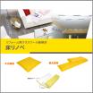リフォーム用グラスウール断熱材 『床リノベ』 製品画像