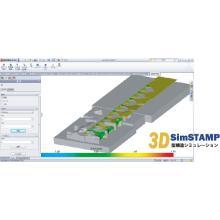 プレス金型シミュレーション『3DSimSTAMP』 製品画像