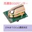 高濃度 CO2センサモジュール『H-250(G)-3V』 製品画像