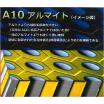 特殊硬質アルマイト処理『A10アルマイト』※サンプル対応可能 製品画像