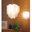 デザイン照明『アウロ』ペンダントランプ 製品画像
