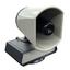 超音波警報センサー『パノラマO premium』 製品画像