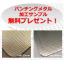 【加工サンプル無料進呈】大開孔率・薄板材のパンチングメタル