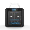 FLASHFORGE 3Dプリンタ『Guider II』 製品画像