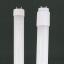 直管形LEDランプ アマレッド(高効率タイプ) 製品画像