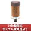 【先着10社様限定 無料サンプル進呈中】吸湿式エアブリーザー 製品画像