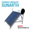 組立式 自然循環式太陽熱温水器『SUNARTH(サナース)』 製品画像