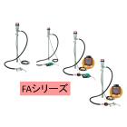 【ドラムポンプ(電動式)】FAシリーズ(灯油・軽油用) 製品画像