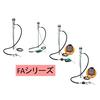 電動式ドラムポンプ「FAシリーズ」 製品画像