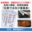 調達・購買の方必見!高張力鋼板・耐摩耗鋼板『在庫寸法及び重量表』 製品画像