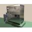 排水処理装置『CW-20N型』 製品画像