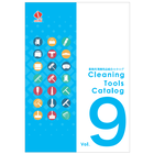 業務用清掃用品カタログ Vol.9 ※清掃用品総合カタログ進呈! 製品画像