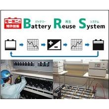 非常用バッテリーの「長寿命化」と「コスト最適化」を実現します 製品画像