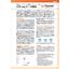 【技術資料】CITE-seqデータ解析『Partek Flow』 製品画像