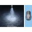 充円錐ノズル「狭角均等分布ノズル(狭噴角形) NJJP」 製品画像