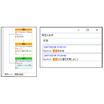 Works対応 PDMソフトウエア『サーチマネージャープロ2』 製品画像