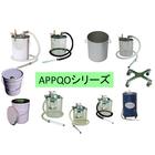 エア式 バキュームポンプ(液体専用) APPQO シリーズ 製品画像