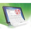 電子印鑑システム『パソコン決裁7』 製品画像