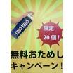 ウレタン成型用離型剤「キュアコートUFシリーズ」※成形実例資料付 製品画像