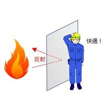 【遮熱】工場高温作業現場 暑熱対策改善事例 製品画像
